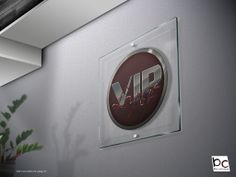 Logo: VIP Lounge (Rede Social de Música)