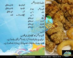Buttermilk Fried Drumsticks #Recipe in Urdu by #ShireenAnwar