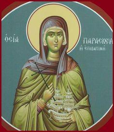 Paraskeva of Serbia, of Epivates Saints, Princess Zelda, Fictional Characters, Female, Google, Catholic, Fantasy Characters