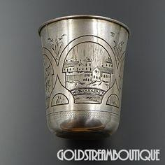 Antique Imperial Russia 1874 Zacharov / Savinkov 84 Silver Etched City – Gold Stream Boutique
