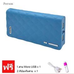 รีวิว สินค้า Person Power Bank 10000 mAh แบตสำรอง รุ่น Q7 (สีน้ำเงิน) ฟรี ที่ป้องกันสาย + สาย Micro USB ☪ โปรโมชั่นลดราคา Person Power Bank 10000 mAh แบตสำรอง รุ่น Q7 (สีน้ำเงิน) ฟรี ที่ป้องกันสาย   สาย Micro USB ราคาน่าสนใจ | couponPerson Power Bank 10000 mAh แบตสำรอง รุ่น Q7 (สีน้ำเงิน) ฟรี ที่ป้องกันสาย   สาย Micro USB  ข้อมูลทั้งหมด : http://online.thprice.us/Iuo4Z    คุณกำลังต้องการ Person Power Bank 10000 mAh แบตสำรอง รุ่น Q7 (สีน้ำเงิน) ฟรี ที่ป้องกันสาย   สาย Micro USB…
