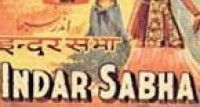1932-Indar Sabha movie poster