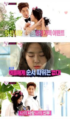 Yewon min suk dating after divorce