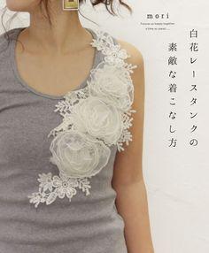 【楽天市場】【再入荷♪8月7日12時&22時より】「mori」白レースタンクの素敵な着こなし方。タンクトップ/トップス:cawaii