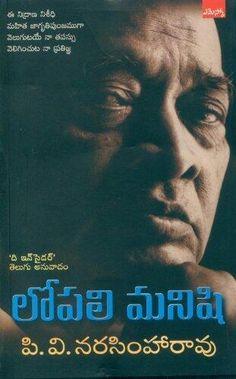 #TeluguBooks - Book by P V Narasimha Rao - The Insider  http://www.telugubooks.in/products/lopali-manishi