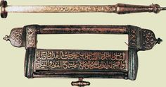 key of Kaaba Islamic Art Museum, Mekka, Old Keys, Les Religions, Key Lock, Madina, Cairo, Art And Architecture, Metal Working