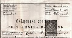 bertha-rudnicki-church-record2.tif