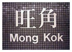 Grey - Mong Kok, Hong Kong.