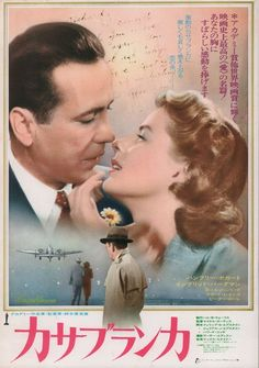 For Sale on - Original 1974 re-release Japanese poster for the 1942 film Casablanca directed by Michael Curtiz with Humphrey Bogart / Ingrid Bergman / Paul Henreid Humphrey Bogart, Ingrid Bergman, Japanese Film, Japanese Poster, Film Casablanca, Claude Rains, Peter Lorre, Old Flame, New York