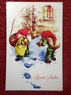 Merry Christmas  Gnomes