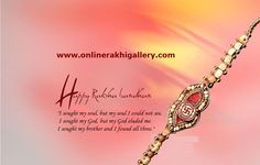 http://onlinerakhigallery.wordpress.com/2013/08/12/send-delicious-sweets-with-rakhis-to-your-brother-across-india/