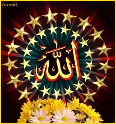 9.04.2017+-+1 (530×568) Allah Wallpaper, Islamic Quotes Wallpaper, Iphone Wallpaper, Jumma Mubarak Quotes, Jumma Mubarak Images, Eid Mubarak Greeting Cards, Eid Mubarak Greetings, Allah Calligraphy, Islamic Art Calligraphy