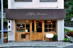 cucina sora Anna|施工実績|古材(古木)を使うお店作りは山翠舎