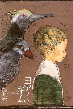 ヨアキム 夜の鳥2 / トールモー・ハウゲン