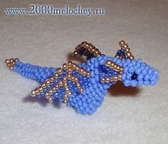 Delightful little beaded water dragon - pattern notes in Russian, needs translation