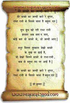 Hindi poem on radha and krishna love Radha Krishna Quotes, Radha Krishna Love, Shree Krishna, Radhe Krishna, Heart Touching Shayari, Inspirational Books, Quotations, Poems, Theodore Roosevelt