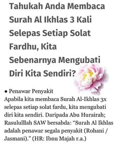 Islamic Qoutes, Muslim Quotes, Doa Islam, Allah Love, Beautiful Prayers, Daily Reminder, Quran, Religion, Self