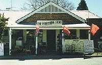 The famous Everything Store in Sutton Forest, New South Wales Highlands. c.1850s - on this site since the 1830s.