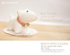 불테리어 석고방향제 Bull Terrier plaster diffuser
