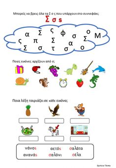 School Subjects, Your Teacher, Web Browser, Google Classroom, Colorful Backgrounds, Worksheets, Language, Student, Art