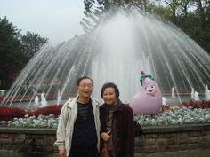 wang2611 - Google 搜尋