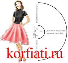 Выкройки ассиметричного платья фото 47