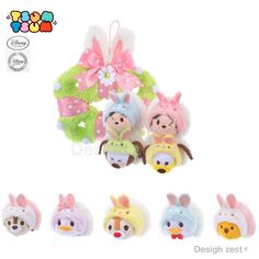 2017 March New Novelty Easter Disney Tsum Tsum set of 9 Japan F/S With tracking #DisneyTsumTsumstuffedtoy
