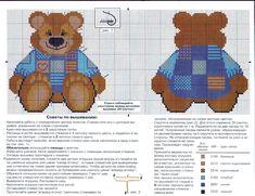Бискорню. Схемы для вышивки с примерами работ. Часть 8. | Рукоделие и хобби. Как сделать, сшить, связать своими руками