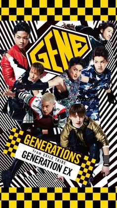GENERATIONSメンバー iPhone壁紙 Wallpaper Backgrounds iPhone6/6S and Plus GENERATIONS from EXILE TRIBE 白濱亜嵐 片寄涼太 数原龍友 小森隼 佐野玲於 関口メンディー 中務裕太