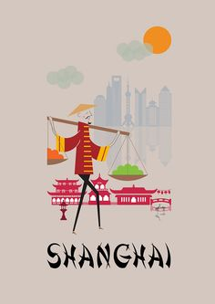 Shanghai Print 11x16 A3 poster wall art decor fun by BJEartshop