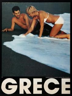 GRECE 1970~1979. Ancient Names, Advertising Campaign, Vintage Posters, Beach Mat, Tourism, Outdoor Blanket, Visit Greece, Travel Posters, Birds