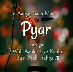 Tm busy rahte Ho Mr A mere liye Qoutes About Love, Sad Love Quotes, True Quotes, Motivational Quotes, Love Romantic Poetry, Romantic Love Quotes, Best Quotes In Urdu, Hindi Quotes, Allah Quotes