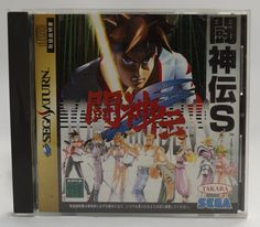 #Sega #Saturn Saturn Japan : Toushinden S GS-9078 http://www.japanstuff.biz/ CLICK THE FOLLOWING LINK TO BUY IT ( IF STILL AVAILABLE ) http://www.delcampe.net/page/item/id,0358870104,language,E.html