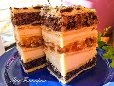 "Пляцок ""Слойка з курагою"" : Ням ням за 5 хвилин Sweet Recipes, Cake Recipes, Dessert Recipes, Eclairs, Fancy Desserts, Delicious Desserts, Russian Cakes, Good Food, Yummy Food"