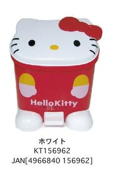 Hello Kitty dust box, get it at Rakuten Global Market!