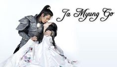 This week's drama - Ja Myung Go. I haven't watched a good sageuk in a long time!