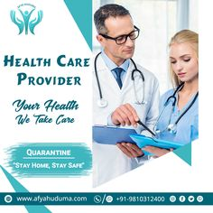 Searching for medical tourism services? Afya Huduma provides Indian medical services as well as medical tourism in Tanzania. Tanzania, Health Care, Tourism, Trust, Medical, Indian, Free, Turismo, Indian People