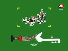 ارادة شعب Yemen