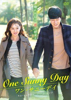 「ワン・サニーデイ~One Sunny Day~」DVD