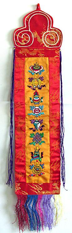 Sacred Buddhist Symbols - Tibetan Embroidered Wall Hanging - Silk
