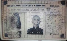 SWK Ip Man - His Hong Kong Identity Card