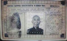 SWK Ip Man - His Hong Kong Identity Card