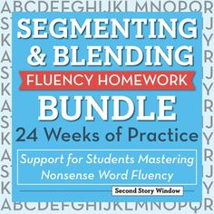 This is 24 weeks of segmenting and blending fluency homework designed to help support your students in mastering nonsense word fluency. When good readers come to an unkown word, they know how to segment and blend the word by taking it apart into its sounds and then putting the sounds together into a word.