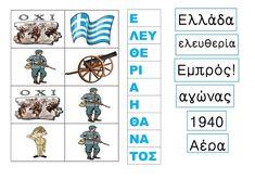 28η Οκτωβρίου - παιχνίδια και τόμπολες Peanuts Comics, Puzzles, Greek, October, School, Puzzle, Riddles, Greek Language, Schools
