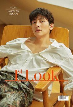 Ji Chang Wook Abs, Ji Chang Wook Smile, Ji Chang Wook Photoshoot, Look Magazine, Drama Korea, Drama Film, Forever Young, Korean Actors, Min Ho