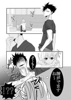 Kuroo x Yachi #10 ♡ [1/8]