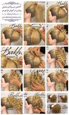آکادمی طراحی مو (شنیون) و مد بخشی دارای بالاترین تنوع سبد آموزشی شنیون ، براشینگ و بافت های پرفروش و خلاقه در ایران