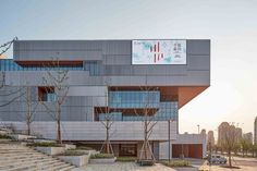 Image 15 of 29 from gallery of SND Cultural & Sports Centre / Tianhua Architecture Planning & Engineering Ltd. Photograph by Arch-Exist Sport Hall, Small Buildings, School Building, Architecture Plan, Facade, Centre, Multi Story Building, Engineering, How To Plan