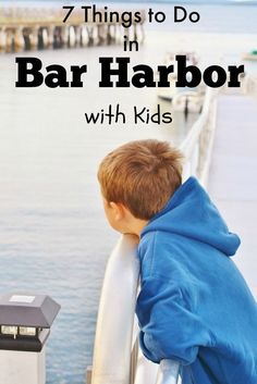 Life With 4 Boys: 7 Things You Have to Do with Kids in Bar Harbor, Maine #90DayRoadTrip #Travel