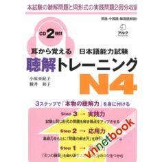 LUYỆN THI N4 MIMIKARA OBOERU NGHE HIỂU - Là cuốn sách luyện thi năng lực tiếng Nhật N4, tập trung vào kỹ năng nghe hiểu của bài thi N4.cuốn sách thích hợp cho những ai muốn tìm kiếm tài liệu tiếng Nhật để giúp mình vượt qua kỳ thi năng lực Nhật ngữ N4